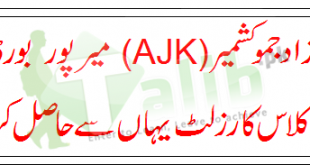 AJK Mirpur Board 11th Class Result 2018 AJK Mirpur Board Inter Part 1 Result 2017 AJK Board 1st Year Result 2017