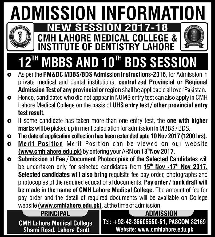 CMH Medical College Admission 2018 For MBBS amp BDS - oukas info