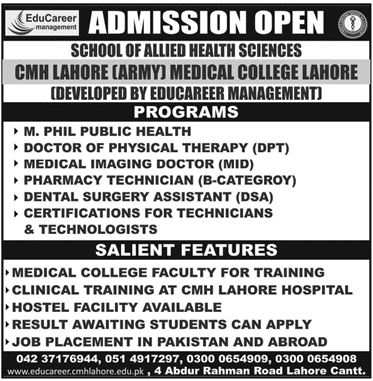 CMH Medical College Lahore Admission 2019 MBBS/ BDS Form