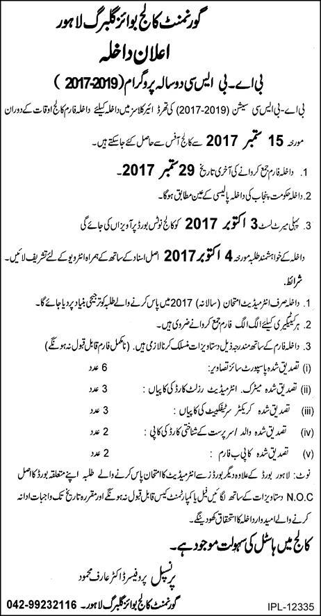 Government College Gulberg Lahore For Boys Admission 2017 Form, Last Date