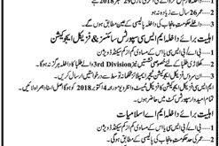 Government College Gulberg Lahore For Boys Admission 2018
