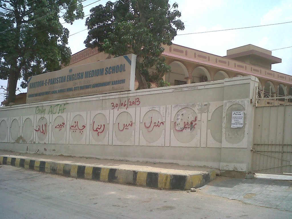 Khatoon e Pakistan College Phone Number, Contact Address, Fees, Admissions