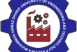 MNS UET Multan Contact Number, Fee Structure, Official Website, Admission Merit