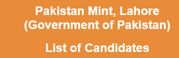 Pakistan Mint Lahore NTS Result 2017 Answer Keys 22 to 25 September Test