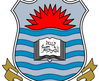 Punjab University MA MSC Private Registration 2019 Form Fees