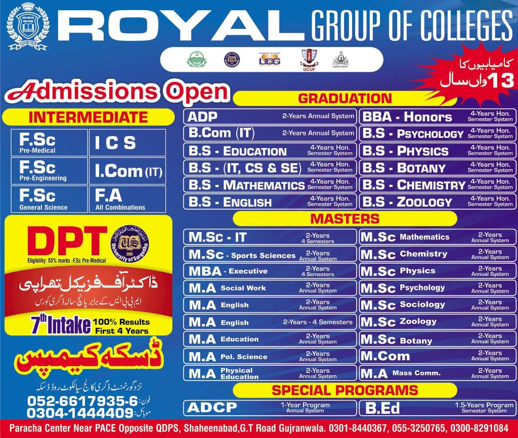 Royal Group Of Colleges Gujranwala Admission 2019 Form