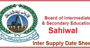 Sahiwal Board Inter Part 2, 1 Supplementary Date Sheet 2017