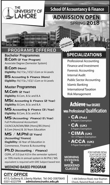 The University Of Lahore UOL Admission 2018 School Of Accountancy