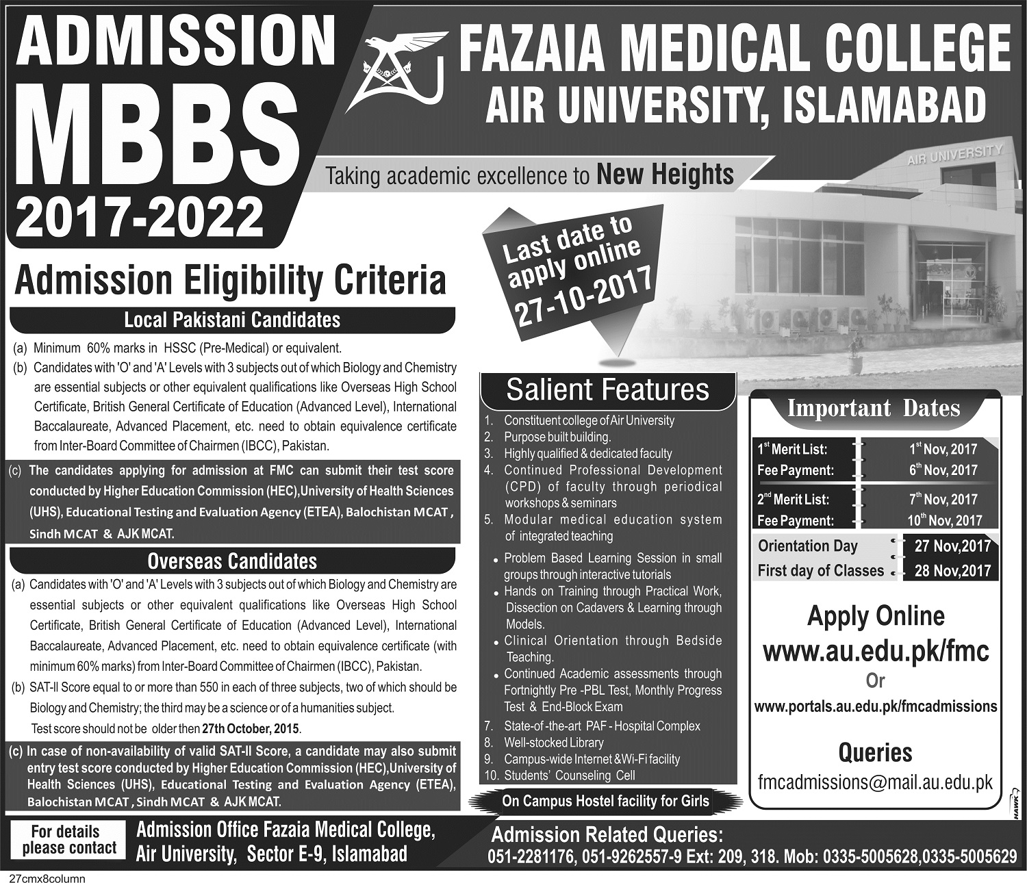 Air University Fazaia Medical College Islamabad Admission 2019