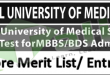 CMH Lahore Medical College Merit List 2017 Entry Test Result MBBS, BDS
