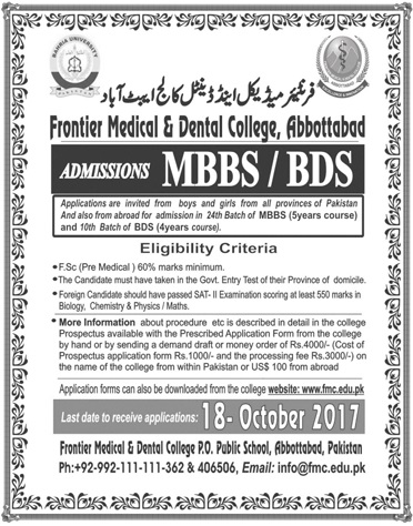 Frontier Medical And Dental College MBBS, BDS Admission 2018