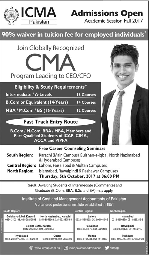 ICMAP Admission Fall 2017 Application Form, Eligibility, Last Date