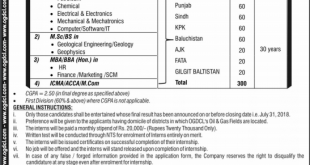 OGDCL Internship Program 2018 Apply Online Punjab, Sindh, KPK
