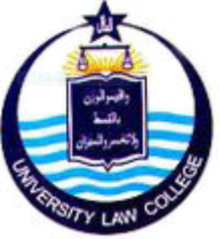 Punjab University LLB Part 1, 2, 3 Annual Exams Result 2017
