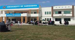 Sargodha University Ba / Bsc Supplementary Date Sheet 2018