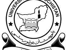 University Of Balochistan Ba / Bsc Result 2018