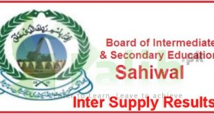 BISE Sahiwal Board Intermediate Supplementary Result 2017 Part 1, 2