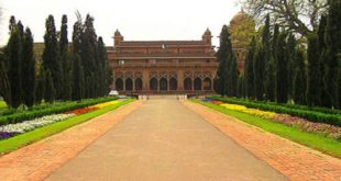 Best Schools In Lahore For Matric, O Level