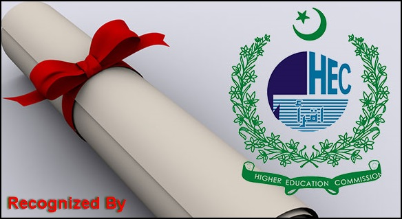 HEC Recognized Universities In Lahore, Public and Private