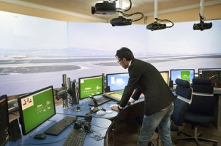 How To Become Air Traffic Controller In Pakistan