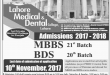 Lahore Medical and Dental College Admission 2017 MBBS BDS