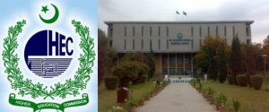 List of HEC Recognized Universities Campuses 2018 In Pakistan
