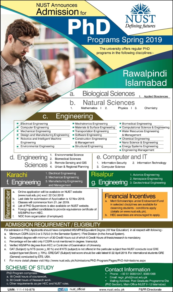 Mbbs in nust 2018
