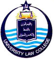 Punjab University Law College Lahore Fee Structure, Contact Number, Courses