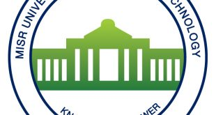 MUST University Mirpur Contact Number, Fees Structure, Courses, Admission Merit Criteria
