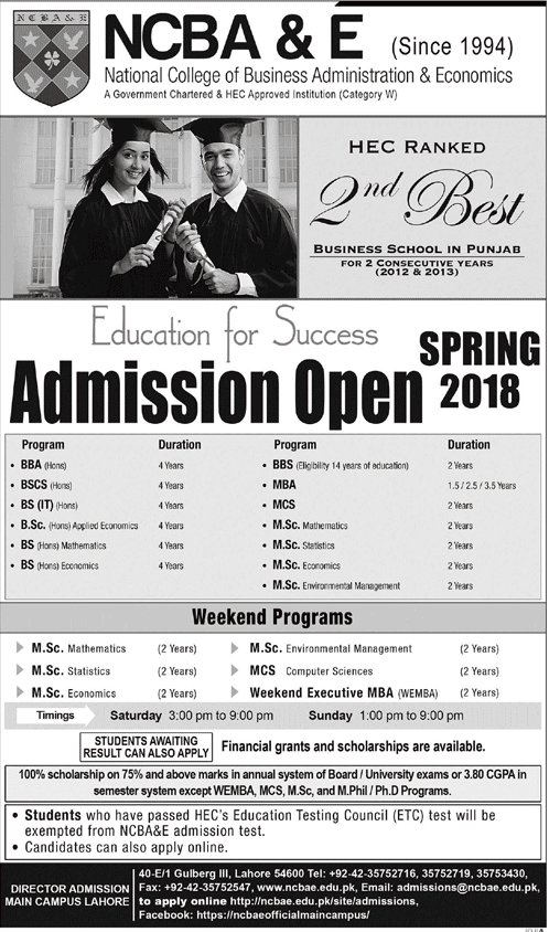 NCBA&E Lahore Spring Admissions 2018 Form Online Download