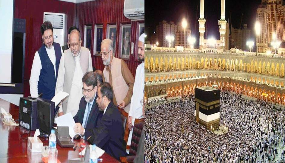 Hajj Balloting 2018 Application Results List 26th January