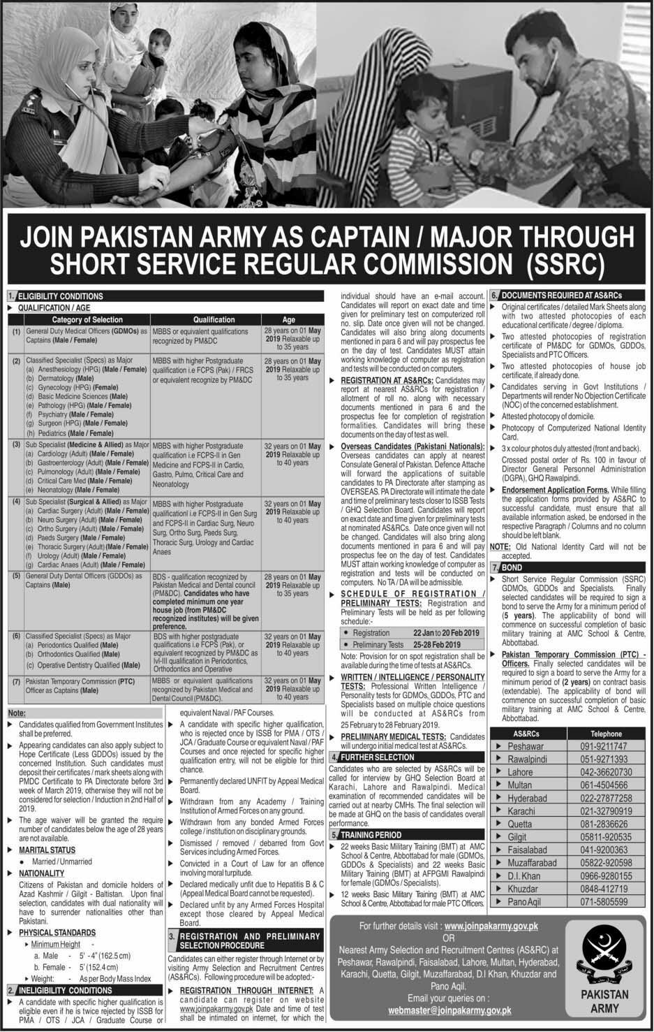 Join Pak Army As Captain 2019 Through SSC Online Registration Last Date