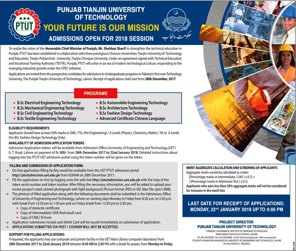 Punjab Tianjin University Of Technology Admission 2018 PTUT BSc Form, Last Date