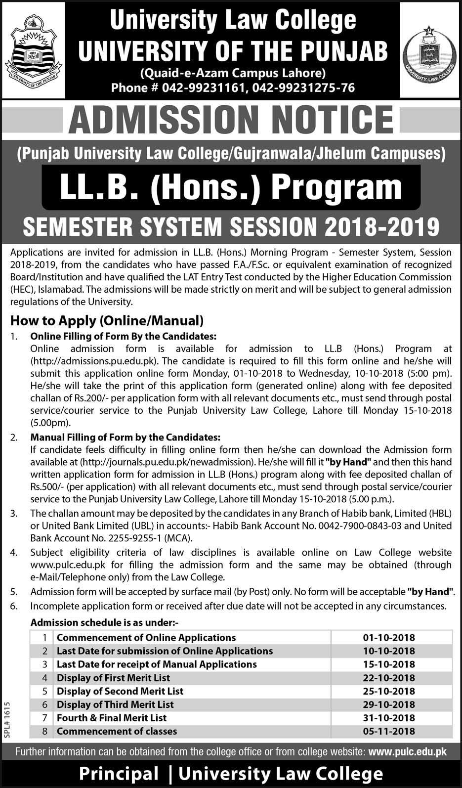 Punjab University Law College Lahore Admission 2018 PULC Online Application Form, Last Date, and Eligibility Criteria