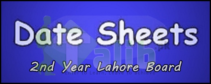 2nd Year Date Sheet 2021 Lahore Board