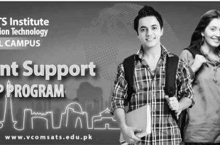 COMSATS Islamabad NTS Talent Support Scholarship 2019