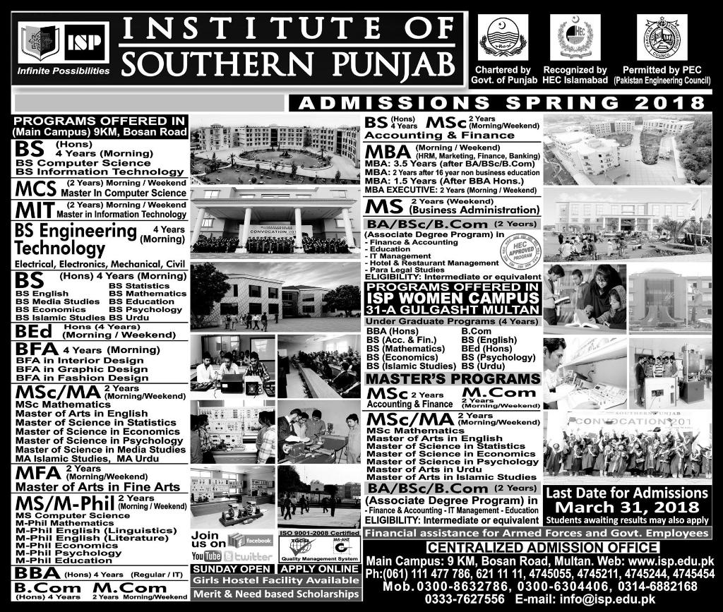 Institute Of Southern Punjab ISP Multan Admissions 2018