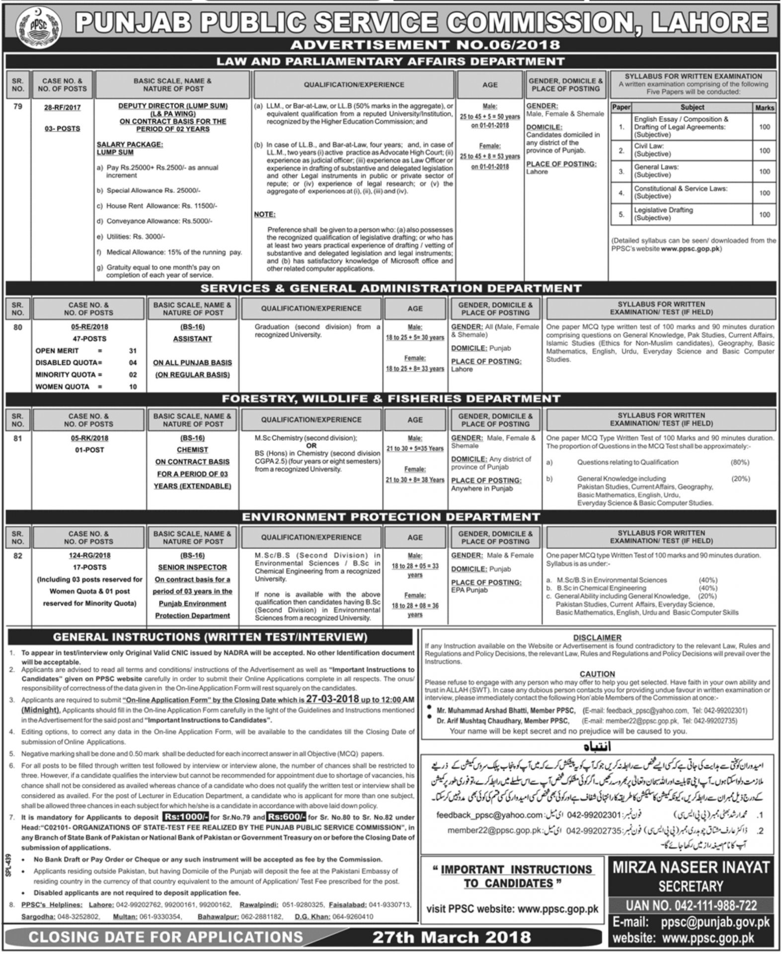 Punjab Public Service Commission PPSC Jobs 2018 Apply Online