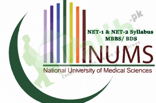 NUMS Entry Test Syllabus 2018 Sample Papers MBBS BDS Download