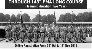 PMA Long Course 143 Online Registration 2018 Last Date, Roll No Slips