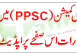 PPSC Latest Jobs May 2019 Advertisement, Apply Online Form