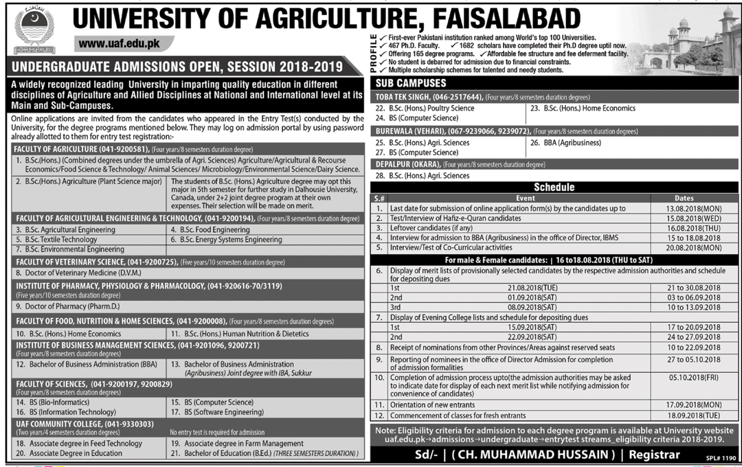 University Of Agriculture Faisalabad UAF Admissions 2018 Online Form, Last Date