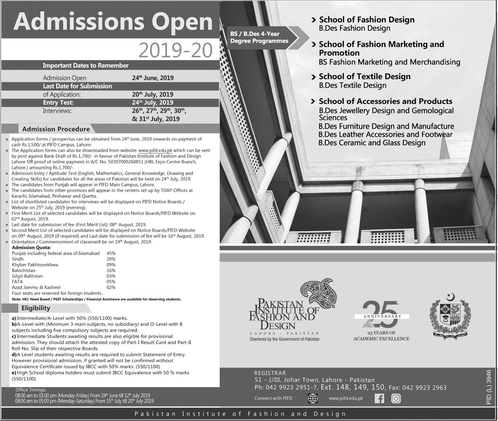 Pifd Lahore Admissions 2019 Form Dates Schedule