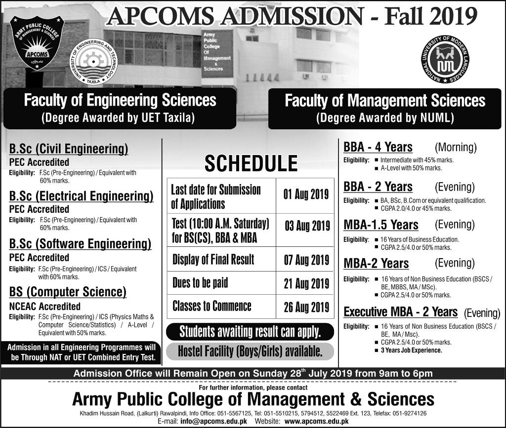 APCOMS Admission Fall 2019 Form, Entry Test, Date Schedule