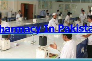 B Pharmacy After Intermediate In Pakistan Eligibility Requirements
