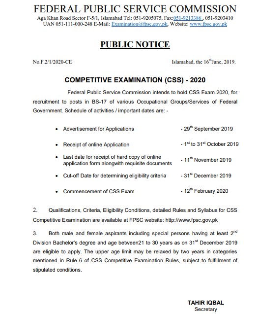 FPSC CSS 2020 Exams Schedule, Application Form Last Date
