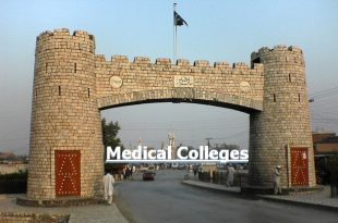 Public Sector Medical Colleges In KPK Pakistan