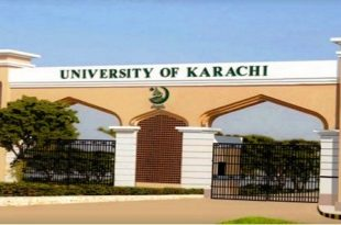 Karachi University Private Masters Subjects