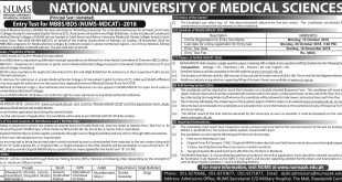 Army Medical College Online Registration 2018 NUMS MDCAT Advertisement
