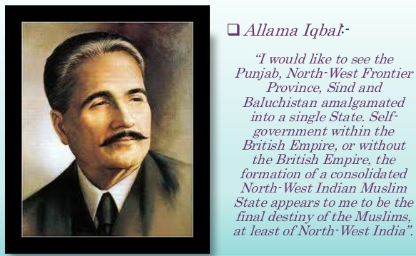 allama iqbal essay or dissertation prices through lord